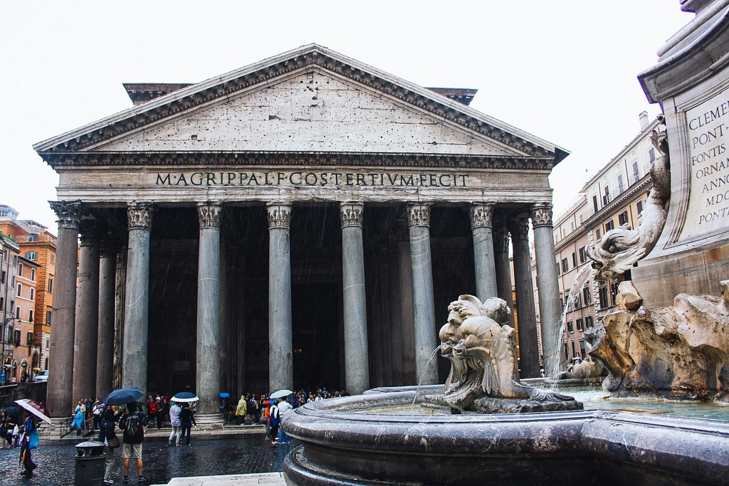 pantheon-rome-antique